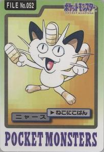 Meowth that's right!